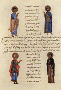 Hagiographie (Manuskript) aus dem Oströmischen Reich (Byzanz).